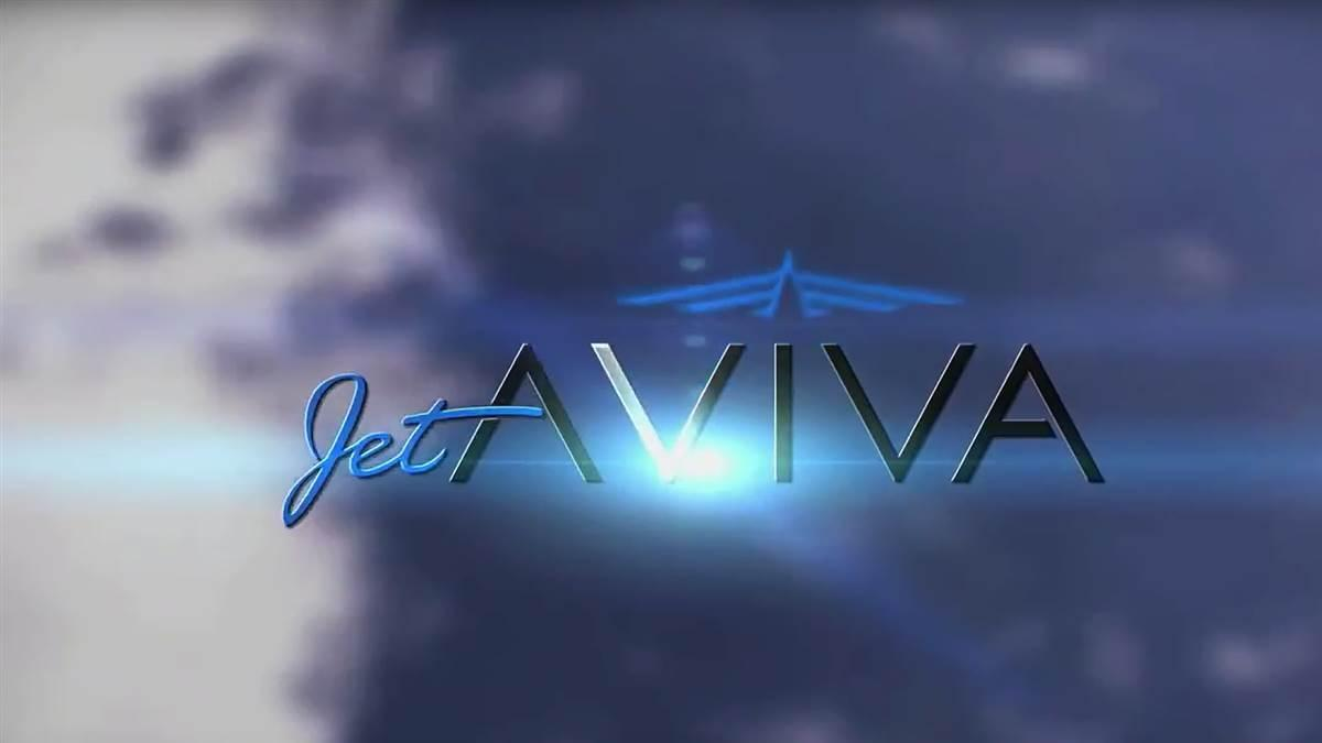 Sales and brokerage firms etAVIVA and Kansas Aircraft Corporation have signed an agreement to join forces. Photo courtesy of jetAVIVA.